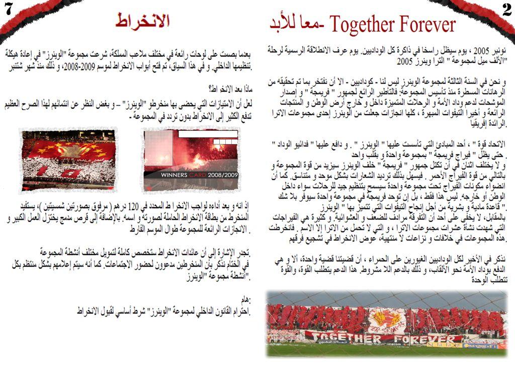 Maroc - Page 6 02
