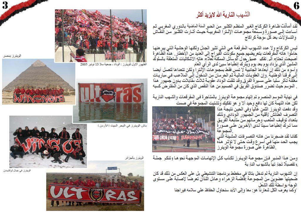 Maroc - Page 6 03