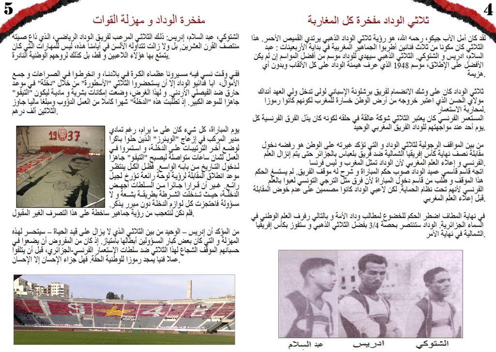 Maroc - Page 6 04